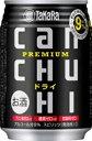 タカラ CANチューハイ ドライ 9%250mlx1ケース(...