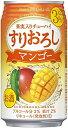 タカラ缶チューハイ