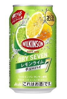 ウィルキンソンドライセブンレモンライム