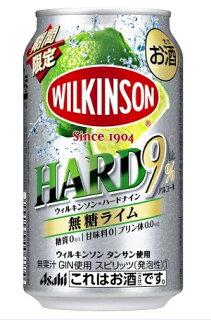ウィルキンソン・ハードナイン 無糖ライム
