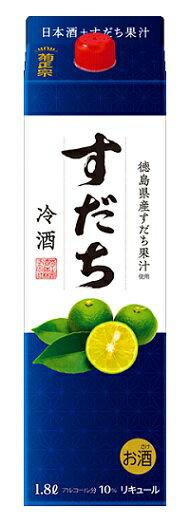菊正宗 すだち冷酒 10度 1800mlパックx6本(1ケース)