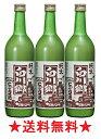 【送料無料】【富山県】白川郷 純米にごり酒 720mlx3本