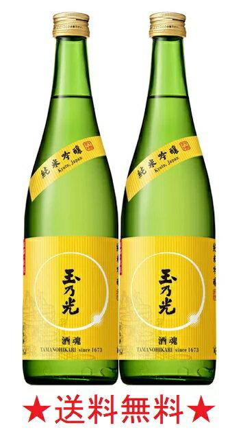 日本酒, 純米吟醸酒  720mlx2