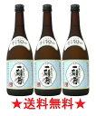 【小牧醸造】【宝酒造】【送料無料】全量芋焼酎 一刻者(いっこもん)25度 720mlx3本