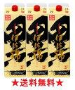 黒伊佐錦芋焼酎25度1800mlパックx3本