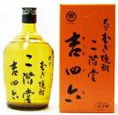 25°二階堂吉四六(麦焼酎)瓶720ml