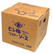ヒシ梅 ウスターソース10L【業務用】【2ケースまで同梱配送可能】