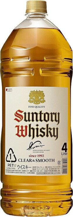 サントリー ウイスキー 白角 40度4000mlペットボトル 4本:とみづや千本酒店