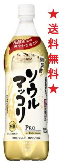 【送料無料】サントリー ソウルマッコリ 6度 1000mlペットボトルx6本