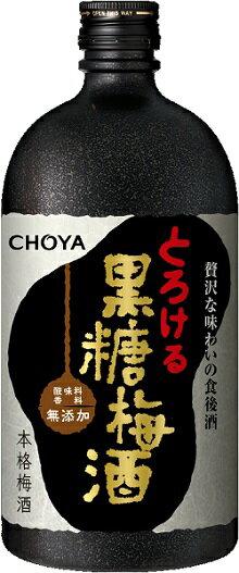 日本酒・焼酎, 梅酒  CHOYA 720ml