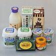 徳用乳製品セット(冷蔵)
