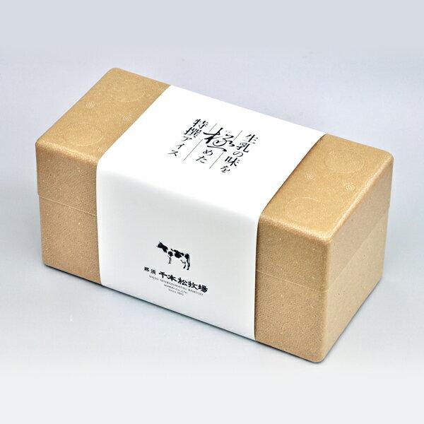 那須千本松牧場『生乳の味を極めた特撰アイス』