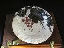 鉢■陶芸作家・佐藤和次絵瀬戸葡萄絵六寸浅鉢