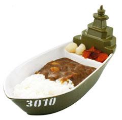 【今なら送料520円?!】サンアート 軍艦カレー皿 SAN2272