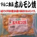 マルニ食品のホルモン焼