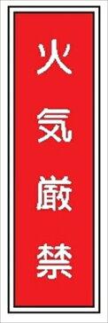 【3/26 1:59まで ポイント10倍!】G1 火気厳禁