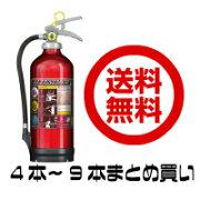 リサイクル 宮田工業 株式会社 アルテシモ