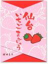 仙台いちごまんじゅう 6個入れ - 仙台牛タウン 楽天市場店