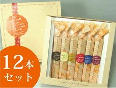杜の都スティックチーズケーキ 12本セット【宮城県_物産展】