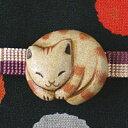 和猫の帯留(陶土・茶)(商品番号 WA-147)