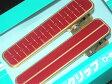 キモノクリップ赤色(サイズ・特大)2個セット【キモノ仙臺屋の和装小物特集】