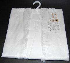 →他のセンダイヤのお買い得・和装小物特集←女性用『白色』2部式襦袢仕立て上がり地模様お任せ...