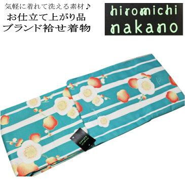 【送料無料】ヒロミチナカノ/お仕立て上がり 袷せ 着物 -No.053(hiromichi nakano ブランド)