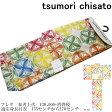 【セール sale】tsumorichisato ツモリチサトブランド浴衣単品-No.104【仕立て上がり/フリーサイズ/綿100%/送料無料/セール ツモリチサト 浴衣】