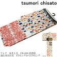 【セール sale】tsumorichisato ツモリチサトブランド浴衣単品-No.107【仕立て上がり/フリーサイズ/綿100%/送料無料/セール ツモリチサト 浴衣】