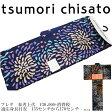 【セール sale】tsumorichisato ツモリチサトブランド浴衣単品-No.108【仕立て上がり/フリーサイズ/綿100%/送料無料/セール ツモリチサト 浴衣】