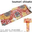 【セール sale】tsumorichisato ツモリチサトブランド浴衣単品-No.111【仕立て上がり/フリーサイズ/綿100%/送料無料/セール ツモリチサト 浴衣】