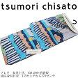 【セール sale】tsumorichisato ツモリチサトブランド浴衣単品-No.120【仕立て上がり/フリーサイズ/綿100%/送料無料/セール ツモリチサト 浴衣】