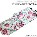 綿 浴衣 単品-No.533(女性用/平織り/綿100%/仕...