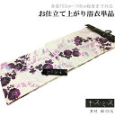 キスミス ブランド綿浴衣単品-No.741 オフホワイト【仕...