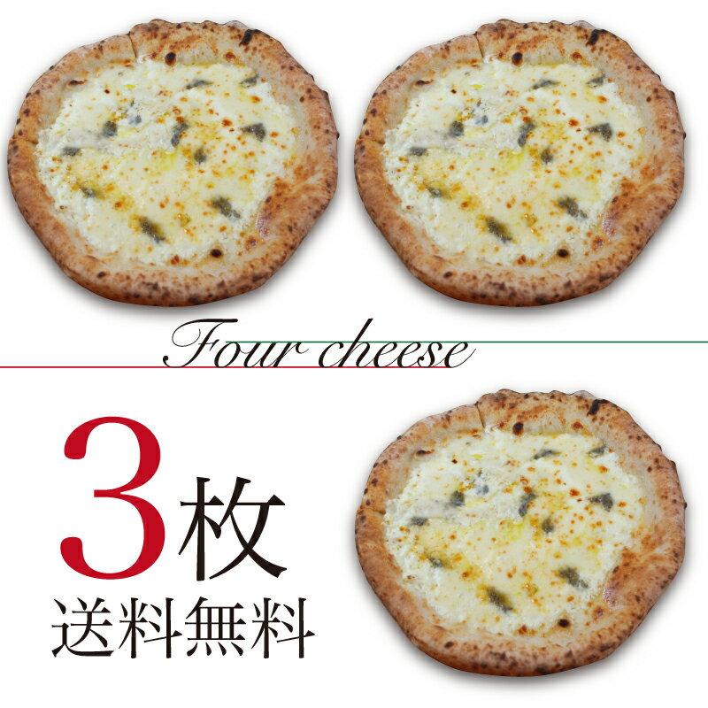 洋風惣菜, ピザ 4 3