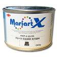 マリアートX 塗料液 ドライブ&プロペラ用塗料 【日本ペイント・ニッペ】