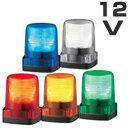 パトライト 回転 灯12vの最安値と通販商品 在庫あり 高い順 サープラ