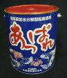 最高級加水分解型船底塗料 シーグランプリ あっぱれ レッド 4kg 赤 中国塗料 船底塗料