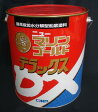 最高級加水分解型船底塗料 ニューマリンゴールドDX レッド 4kg 中国塗料 船底塗料