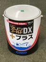 最高級加水分解型船底塗料 ニューマリンゴールドDX レッド 4kg 赤 中国塗料 船底塗料