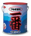 当日発送!! 船底塗料 うなぎ塗料一番 赤 4kg 日本ペイント うなぎ一番 レッド うなぎ1番
