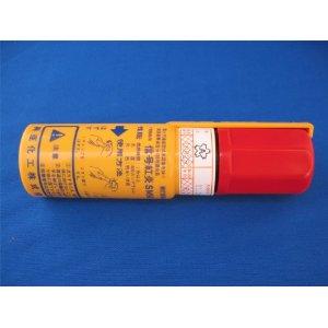 信号紅炎 SM96 小型船舶用  有効期限最新商品