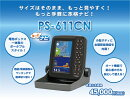 PS-611CN100W200kHzプロッター魚探GPSアンテナ内臓