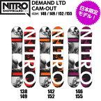 2016/2017NITRO【DEMAND LTD CAM-OUT】