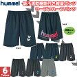 hummel【ウーブンハーフパンツ/HAP2054】