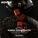 生チョコレート ガーナビター×2個セット ロイズ 北海道 人気 定番 お菓子 スイーツ 生チョコ 生