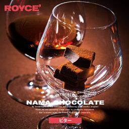 ロイズ 生チョコレート ビター ROYCE 北海道 人気 定番 お菓子 スイーツ 生チョコ 生クリーム 洋酒 / チョコレート クリスマス ホワイトデー