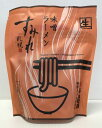 札幌ラーメン すみれ 味噌ラーメン