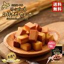 1000円ポッキリ 花畑牧場 白樺スモークチーズ 55g×2...