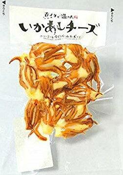 いか足チーズ80g 北海道 いか チーズ つまみ 酒 プレゼント お土産 ギフト